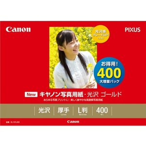 Canon キヤノン写真用紙・光沢 ゴールド ...の関連商品8