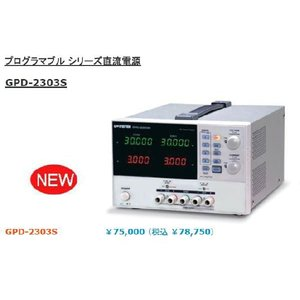 インステック 直流安定化電源 GPD-2303S|weball