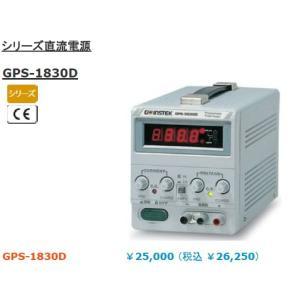インステック  可変式直流安定化電源 GPS-1830D|weball
