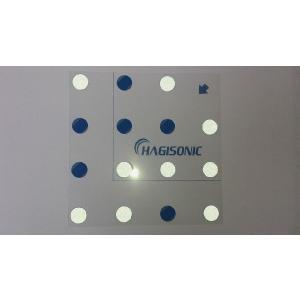 ハギソニック HAGISONIC STARGAZER位置認識センサー用ランドマーク4×4 (3m) HLD1-L|weball