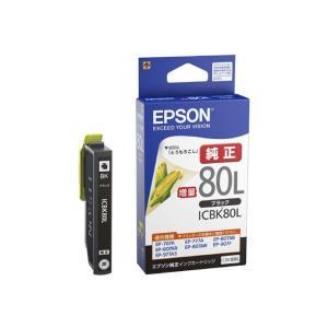 【送料無料】 エプソン インクカートリッジ(ブラ...の商品画像