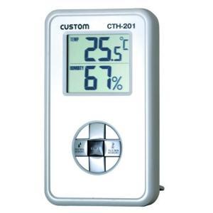 デジタル温湿度計 CTH-202 weball