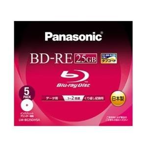【送料無料】パナソニック Blu-rayディスク 25GB (1層/書換型/2倍速/ワイドプリンタブル5枚) LM-BE25DH5A