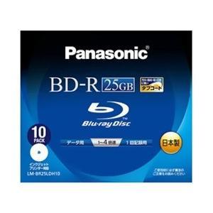 パナソニック Blu-rayディスク 25GB ...の商品画像