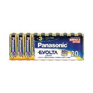 パナソニック エボルタ乾電池 単3形 20本パ...の関連商品4