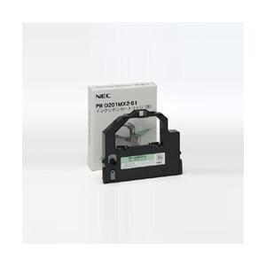 【送料無料】NEC  インクリボンカートリッジ(黒)  PR-D201MX2-01|weball