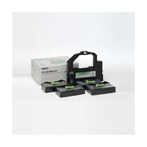 【送料無料】NEC  インクリボンカートリッジセット(黒)  PR-D201MX2-06|weball