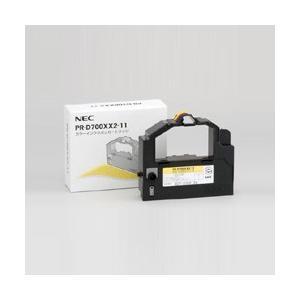 【送料無料】NEC  カラーインクリボンカートリッジ  PR-D700XX2-11|weball