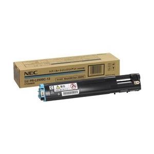 【送料無料】NEC  トナーカートリッジ3K(シアン)  PR-L2900C-13|weball