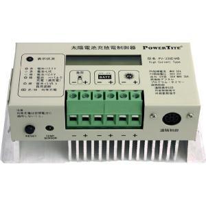 【送料無料】 未来舎 太陽電池充放電コントローラー(ソーラーコントローラー) PV-1230D1AB 12V30A weball
