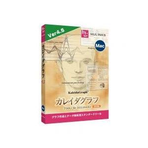 【送料無料】 ヒューリンクス カレイダグラフ KaleidaGraph 4.5 Mac 日本語版 weball