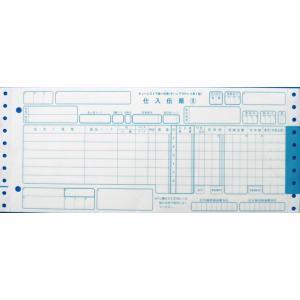CZK019 チェーストア統一伝票ターンアランド1型(5P)                         |webanyshop