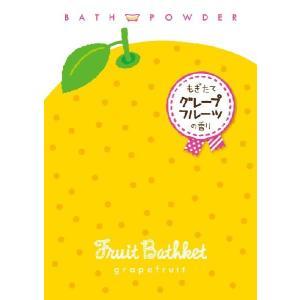FB-GF フルーツバスケットグレープフルーツの香り(12包入内箱)|webanyshop