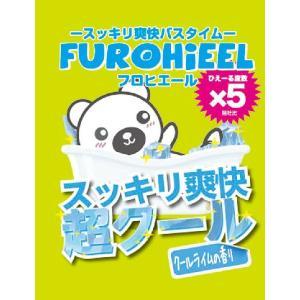 FH-CL フロヒエール クールライムの香り (12包入内箱)|webanyshop