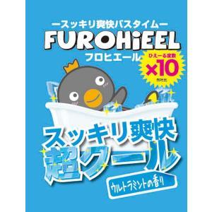FH-UM フロヒエール ウルトラミントの香り (12包入内箱)|webanyshop