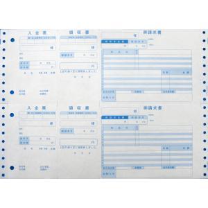 OCN002 オシカワシステム 市乳くん用宅配領収書(連続) (1P)                             |webanyshop