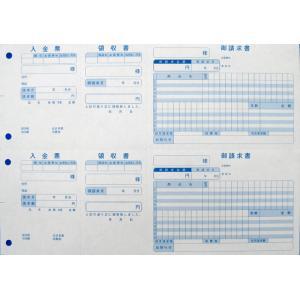 OCN003 オシカワシステム 市乳くん用宅配請求書レーザープリンター用(単票)6000枚入り                      |webanyshop