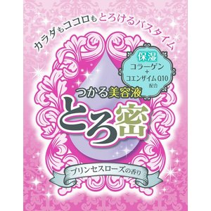TR-PR つかる美容液入浴剤 とろ蜜 プリンセスローズの香り (12包入内箱)|webanyshop