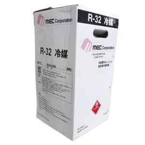 R32 フロンガス 【9kg 】 サイホン管付 メック