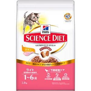 日本ヒルズ・コルゲート ライト チキン 肥満傾向の成猫用 2.8kg 4030476 ◇◇|webby
