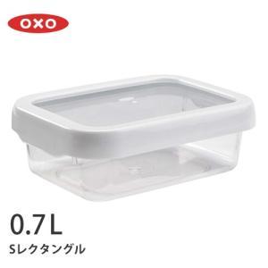 【50円クーポン】OXO オクソ ロックトップコンテナ Sレクタングル 0.7L ホワイト 1118380 4001841