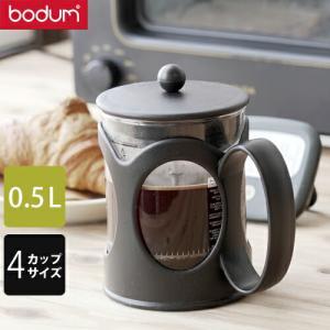 5880円(税込)以上で送料無料!  【商品概要】  シンプルモダンなデザインが、根強い人気のコーヒ...