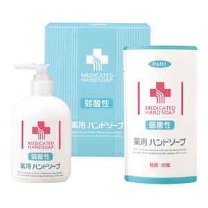 熊野油脂 弱酸性 薬用ハンドソープセット No.763|webby