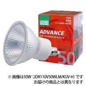 ウシオ USHIO ダイクロハロゲン ADVANCE 30W 20度 JDR110V30WLM/KUV-H[JDR110V30WLMKUVH]
