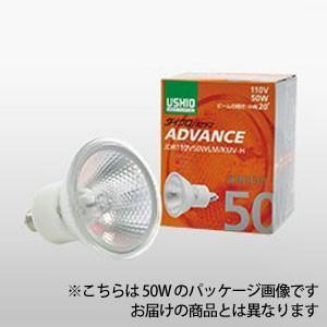 ウシオ USHIO ハロゲンランプ ダイクロハロゲン JDR φ50 ADVANCE 40W 10度 JDR110V40WLN/KUV-H(旧型番:JDR110V40WLN/K)