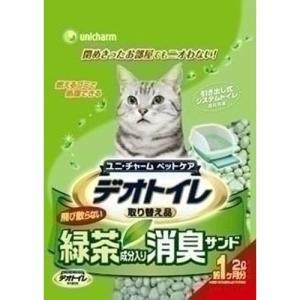 ユニ・チャーム デオトイレ取替専用 緑茶 サンド 2L 3480044 webby