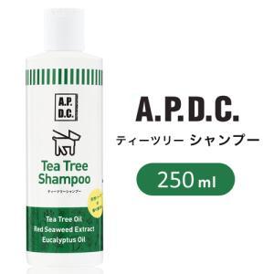たかくら新産業 A.P.D.C ティーツリーシャンプー 250ml 2770083|webby