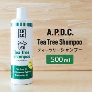 【あすつく】たかくら新産業 A.P.D.C ティーツリーシャンプー 500ml 2770084|webby