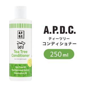 たかくら新産業 A.P.D.C ティーツリーコンディショナー 250ml 2770086|webby