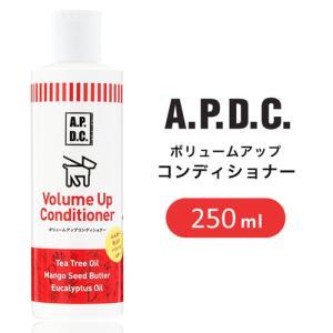 たかくら新産業 A.P.D.C ボリュームアップコンディショナー 250ml 2770089|webby