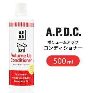 たかくら新産業 A.P.D.C ボリュームアップコンディショナー 500ml 2770090|webby