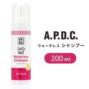 たかくら新産業 A.P.D.C ウォータレスシャンプー 200ml 2770092|webby
