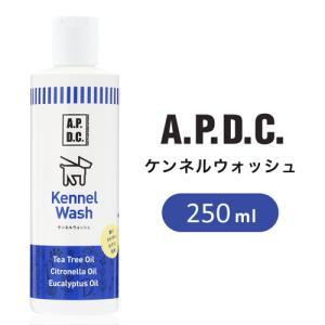 たかくら新産業 A.P.D.C ケンネルウォッシュ 250ml 2770094|webby