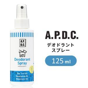 たかくら新産業 A.P.D.C デオドラントスプレー 125ml 2770096|webby