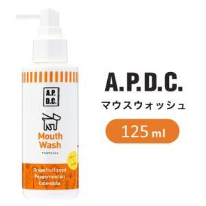 たかくら新産業 A.P.D.C マウスウォッシュ 125ml 2770097|webby
