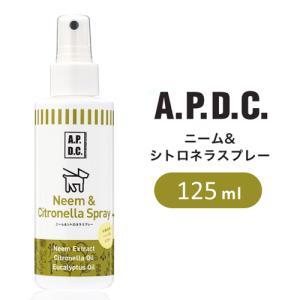 たかくら新産業 A.P.D.C ニーム&シトロネラスプレー 125ml 2770099|webby