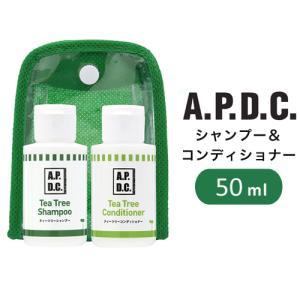たかくら新産業 A.P.D.C シャンプー&コンディショナー ミニセット 50ml×2 2770102|webby