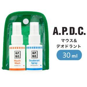 たかくら新産業 A.P.D.C マウス&デオドラントミニセット 30ml×2 2770105|webby