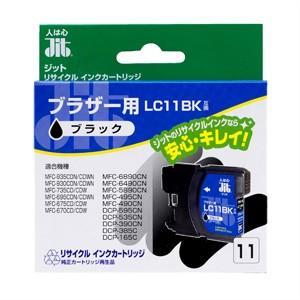 サンワサプライ リサイクルインクカートリッジ JIT-B11B|webby