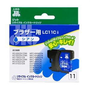 サンワサプライ リサイクルインクカートリッジ JIT-B11C|webby