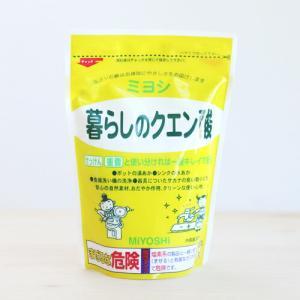 ミヨシ石鹸 暮らしのクエン酸 330gの関連商品6