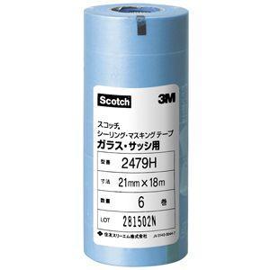 3M スコッチ シーリングマスキングテープ ガラスサッシ用 2479H 21mm×18M 6P