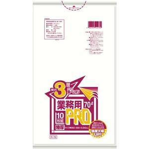 業務用PROゴミ袋 半透明 複合3層特厚 70L 200枚 R-78C 8541000