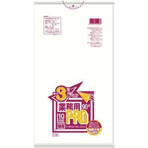 業務用PROゴミ袋 半透明 複合3層特厚 90L 200枚 R-98C 8541100