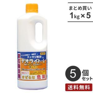 【まとめ買い】和協産業 デオライト-L 5個セット 1kg 尿石除去剤 業務用 強力 トイレ用 詰ま...