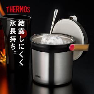 THERMOS サーモス 真空断熱アイスペール JIN-1300 1.3L PAIBL01